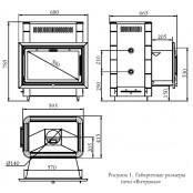 Печь банная Витрувия Inox БСЭ ТО, 8-18 м.куб