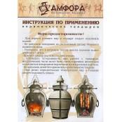 Тандыр «Сармат Донской» 8 шампуров