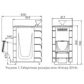 Банная печь Гейзер 2014 Inox (ТО) 8-18 м.куб