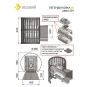 Чугунная печь Везувий ЛЕГЕНДА Ковка 16 (224), 8-18 куб.м.