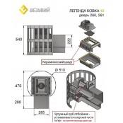 Чугунная печь Везувий ЛЕГЕНДА Стандарт  12 (260), 6-14 куб.м.