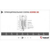 НАВЕСНОЙ КОМБИНИРОВАННЫЙ ВОДОНАГРЕВАТЕЛЬ GALMET KOMBI 100
