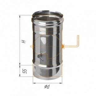 Шибер поворотный (430/0.8 мм) Ф150