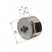 Конденсатоотвод для сэндвича (430/0.5 мм) Ф200 внутр.
